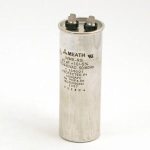 Driftkondensator 45uF