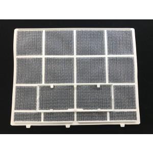 014B. Luftfilter/dammfilter till Bosch AA