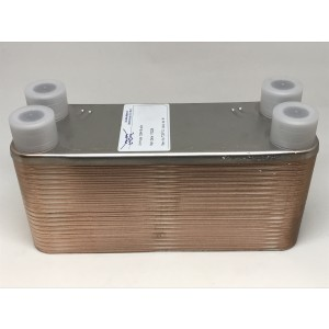 062. Heat exchanger Cbh16-40h