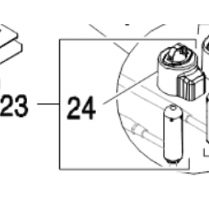 023b. Electronic Expansion Valve VHF 25